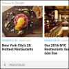 Google AdSenseの関連コンテンツ機能は重要な収益源